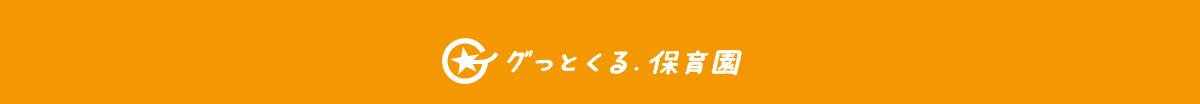 gth_footer-logo